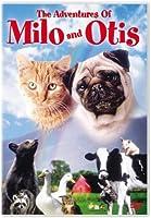 Adventures of Milo & Otis [DVD] [1999] [Region 1] [US Import] [NTSC]