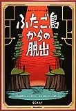 シャーロック第3シーズン放送時期決定!/「んじゃめな本舗」2013年ゲーム会議