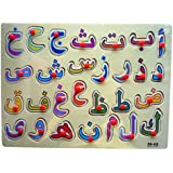 Arabic Letters Alif Ba Ta Wooden Jigsaw Puzzle with Knobs Learn Arabic Alphabet for Kids Islam Islamic Muslim Toy Boys & Girls