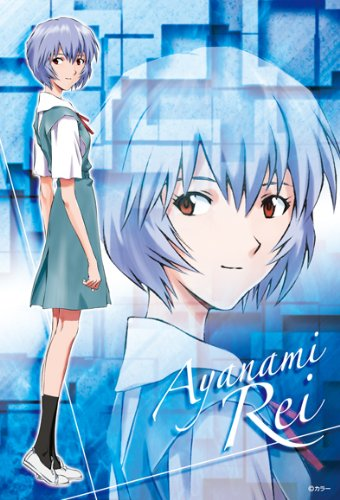 "150 pieces Mini Jigsaw Puzzle (10 x 14.7 cm) Evangelion Shingeki ""Ayanami Rei - School Uniform"" [JAPAN]"