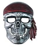 海賊コスプレ ホラーマスク ブロンズシルバー スカルマスク