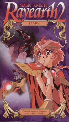 Magic Knight Rayearth 2: Learn [Import]