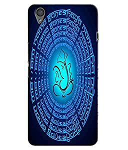 EU4IA Lord Ganesha Pattern MATTE FINISH 3D Back Cover Case For ONE PLUS X - D324