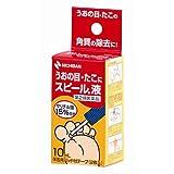 【第2類医薬品】スピール液 10mL ランキングお取り寄せ
