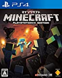 Amazon.co.jp【PS4】Minecraft: PlayStation 4 Edition