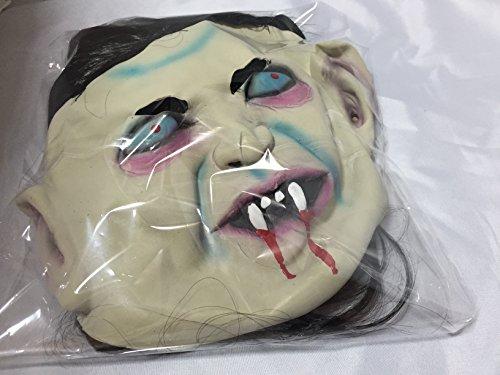 Sadako! Full head mask (japan import)