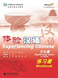 img - for Experiencing Chinese - Experiencing Culture in China - Workbook [English Edition with MP3-CD]. book / textbook / text book