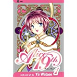 Alice 19th, Vol. 1: Lotis Master ~ Yuu Watase