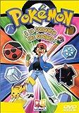 echange, troc Pokémon : A la conquête des badges