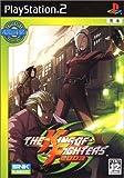 echange, troc The King Of Fighters 2003
