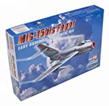 Hobby Boss MiG-15Bis Fagot Airplane Model Building Kit