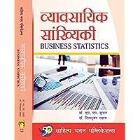Advanced accounting by shukla and grewal
