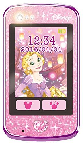 ディズニーキャラクター Magical Pod マジカルポッド ピンク