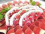 天然いのしし肉 ぼたん鍋セット(500g)