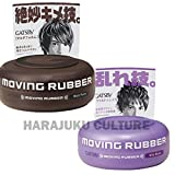 Gatsby Moving Rubber Hair Wax 80g Set - Wild Shake,Multi Form - 2pc (Harajuku Culture Pack)