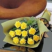 ロイヤルガストロ 黄色いバラの花束