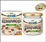 日清ココナッツオイル 130g プレーン(無香) 12個セット