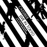 Live in Tokyo 1992 by Cassiber