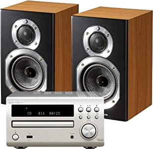 Review and Buying Guide of Cheap Denon DM39DAB Silver + Wharfedale Diamond 10.0 Blackwood (R)