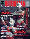 ULTRAMAN Vol.6 帰ってきたウルトラマン/ウルトラマンA