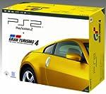 Playstation 2 - PS2 Konsole Slim + Gr...