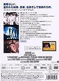 時計じかけのオレンジ [DVD]