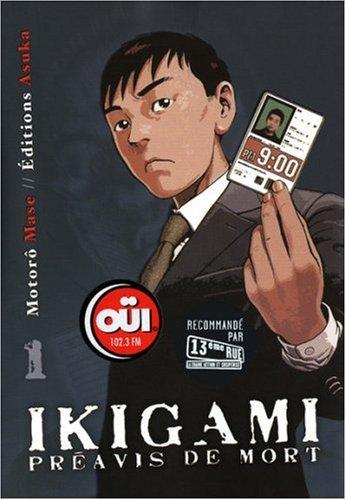 Ikigami (1) : Ikigami, préavis de mort