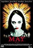 MAY メイ [DVD]