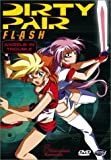 echange, troc Dirty Pair Flash: Angels in Trouble [Import USA Zone 1]