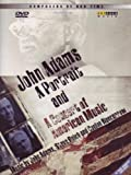 John Adams - A Portrait (PAL) [DVD] [2002]