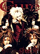 Cure (キュア) 2009年 01月号 [雑誌]()