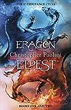 Eragon and Eldest Omnibus