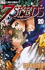 7SEEDS 第20巻 2011年07月08日発売