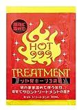 HOT999トリ-トメント