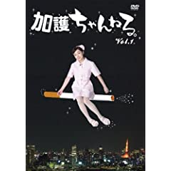 ���삿���˂�B [DVD]