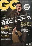 GQ JAPAN (ジーキュー ジャパン) 2009年 11月号 [雑誌]
