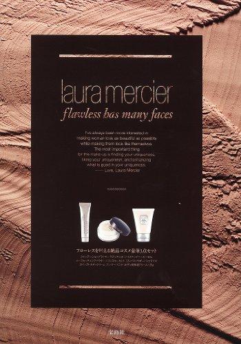 laura mercier 2012年度版 大きい表紙画像