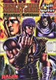 Fist Of The North Star Master Edition Volume 6