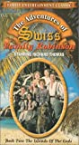 Adventures of Swiss Family Robinson 2: Island Gods [VHS]