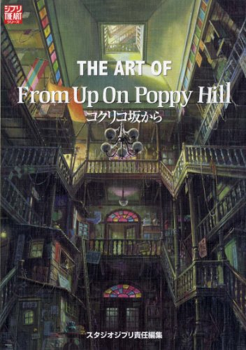 Book Review: The Art of From Up On Poppy Hill | Parka Blogs