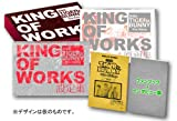 劇場版TIGER & BUNNY-The Rising- KING OF WORKS