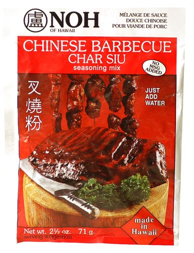 Chinese Barbecue Char Siu Pork Recipes — Dishmaps