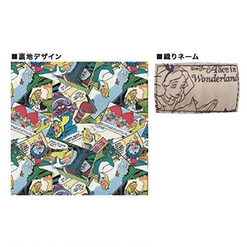 ディズニー キャンバスリュック アリス (エメラルドグリーン) APDS1724