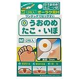 【第2類医薬品】オーラク膏H Mサイズ 12枚 ランキングお取り寄せ