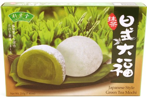 Japanese Style Mochi (Green Tea) - 7.41Oz [Pack Of 3]