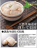 ホタテ 貝柱 刺身 1kg 訳あり 北海道産 生ほたて フレーク 冷凍