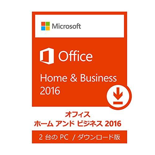 マイクロソフト Microsoft Office Home and …