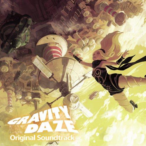 「GRAVITY DAZE/重力的眩暈:上層への帰還において、彼女の内宇宙に生じた摂動」 オリジナルサウンドトラック