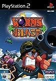 echange, troc Worms Blast - Import Allemagne