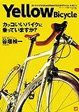 Yellow Bicycle (別冊ベストカー)